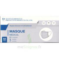Masques Chirurgicaux Adultes B/50 à Trelissac